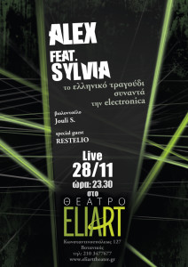 Alex-S_Eliart_