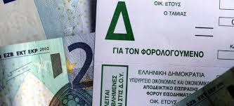 42 ερωτήσεις και απαντήσεις για τα χρέη...