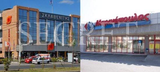 Τι θα γίνει με τα 362 καταστήματα της Μαρινόπουλος;