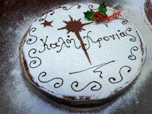 Πόσες θερμίδες έχουν τα Χριστουγεννιάτικα γλυκά;