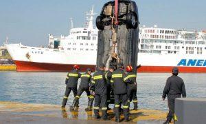 Νεκρός ανασύρθηκε οδηγός οχήματος που έπεσε στο λιμάνι του Πειραιά