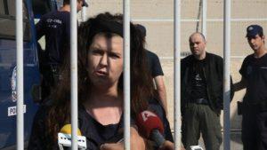 Συνελήφθη η Πόλα Ρούπα!