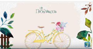 Brandy Σουαρέ - Η Ποδηλάτισσα νέο Single!