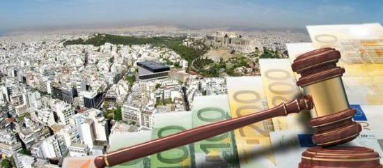 Κανονικά αύριο οι πλειστηριασμοί κατοικιών από 300.000 ευρώ