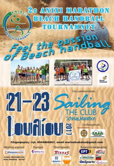 Με το 2ο Anixi Marathon Beach Handball Tournament ολοκληρώνεται το 18ο Πανελλήνιο Πρωτάθλημα Beach Handball.