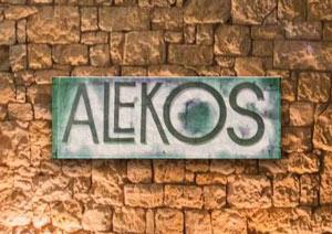 Λαϊκές νύχτες με πολύ κέφι  στο club «Αλέκος»