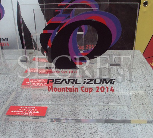 Mountain Cup 2014 (5)