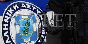 250 Αστυνομικοί για τη φύλαξη της τρόικας