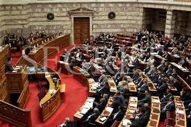 Εγκρίθηκε με συντριπτική πλειοψηφία το νομοσχέδιο