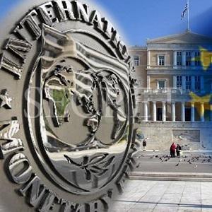 Το ΔΝΤ επιβεβαίωσε ότι έλαβε την επιστολή της Ελλάδας