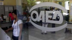 Πώς επιλέγονται οι άνεργοι στα νέα προγράμματα του ΟΑΕΔ