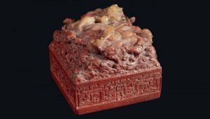 Μια σφραγίδα του 18ου αιώνα, πωλήθηκε για 21 εκατομμύρια