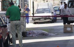 Εργαζόμενος στην καθαριότητα βρήκε πτώμα σε κάδο απορριμμάτων
