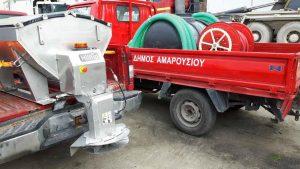 Ενισχύεται ο στόλος της Πολιτικής Προστασίας του Δήμου Αμαρουσίου