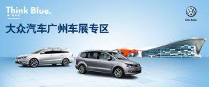 Σε ανάκληση 1.993 οχημάτων προχωρά η Volkswagen China