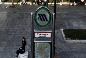 Ποιοι σταθμοί του μετρό θα είναι κλειστοί σήμερα, αύριο και την Δευτέρα