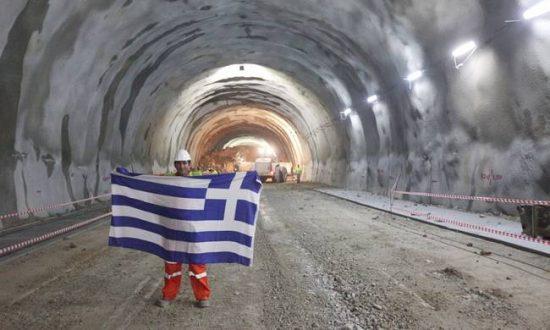 Στην Ελλάδα η μεγαλύτερη σήραγγα των Βαλκανίων