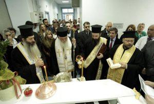 ο Αρχιεπίσκοπος Ιερώνυμος εγκαινίασε τη νέα πτέρυγα του Νοσοκομείου «Ελπίς»