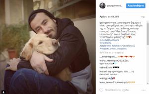 Νέα εκπομπή με τον Γιώργο Μαυρίδη - Τι είπε για την σκυλίτσα του;