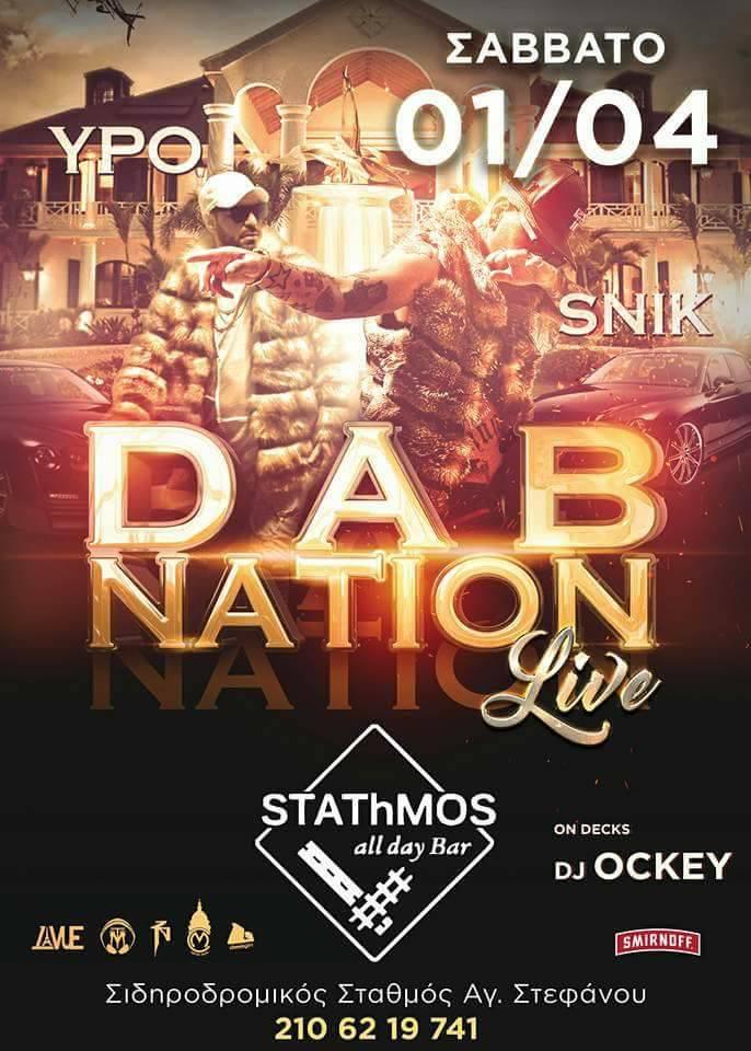 Πρωταπριλιά στον Σταθμό Οιον-DAB NATION live! Και δεν θα είναι ψέμα!!