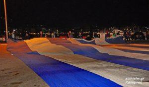 Υψώθηκε την Τρίτη στην Κάλυμνο η μεγαλύτερη ελληνική σημαία