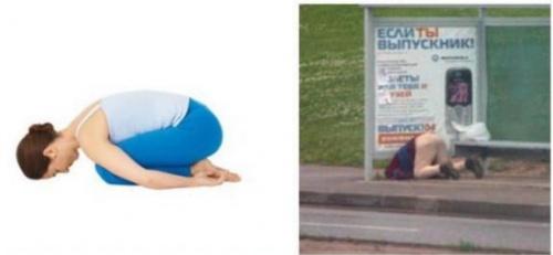 Αλκοόλ και yoga τι κοινό έχουν;