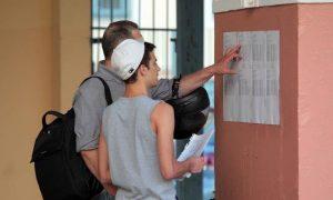 Ανακοινώθηκαν οι βαθμολογίες των πανελλαδικών εξετάσεων του 2017