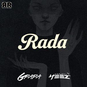 Το νέο τραγούδι των GPAPA και TEEZ